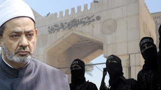 الأزهر.. الباب الخلفى لتمكين داعش من مصر