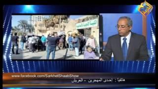 صرخة من قبطية بالعريش إلى السيسى..انتخبناك عشان تحمينا