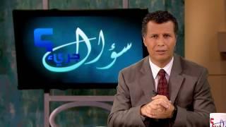 الحمد لله على نعمةالإسلام!