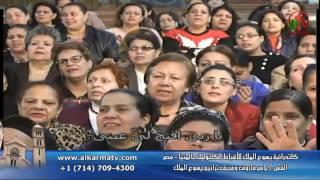 عظة للقس باسيليوس فوزي 16 مارس 2017 - Alkarma tv