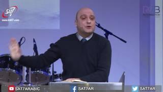 الماضي وإخفاقاته 19-03-2017 كنيسة القيامة بيروت