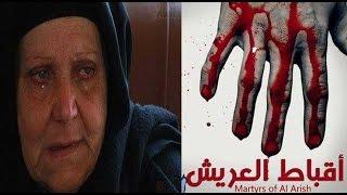 دعوة احتجاجية لمساندة أقباط العريش .. ومطالب بتحديد موعد عودتهم
