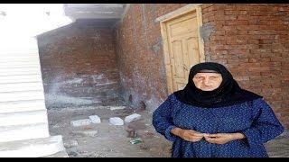سيدة الكرم .. بلا كهرباء أو مياه بعد تهجيرها و تكريمها  !!