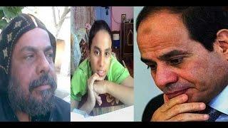 القمص صرابامون الشايب : يروى مأساة أميرة جرجس .. ويوجه نداء للسيسى
