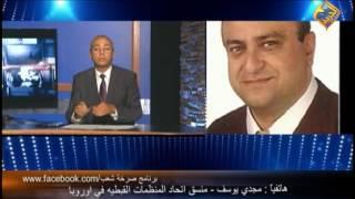 بعد تآمر مؤسسات الدولة لتهجير أسرة قبطية .. القبطى الصالح هو القبطى الميت !!