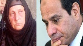 نيابة المنيا تتحدى القضاء والسيسى .. وتجمد قضية سيدة الكرم !!