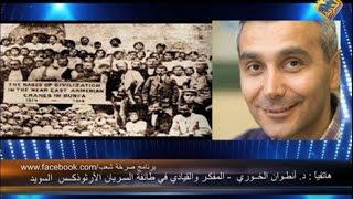 ذكرى مذبحة الأرمن .. وتجدد إضطهاد المسيحيين فى تركيا