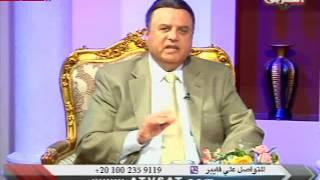الى العمق وحلقة خاصة عن حتميه الصلب مع القس سمير بشرى 7 ابريل 2017