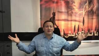 الحلقة الخامسة من برنامج ماتستغربش كيف نجلس على مائدة الله ومائدة شياطين للقس وحيد عاورNEW