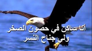 متعلمتش اعيش وانا خايف المرنم مجدى عيد