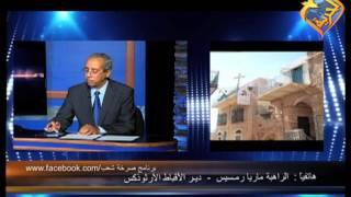 بعد حكم عرفي ضد دير قبطى ببيت لحم .. استغاثة إلى الخارجية المصرية و السلطة الفلسطينية