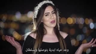 ميرا شماع - ترنيمة اله السما