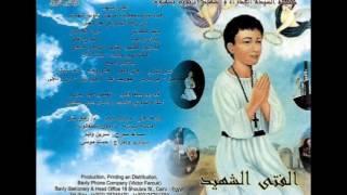 AL Fata alshahid Abanoub قصة حياة الشهيد ابانوب النهيسى الفتى الشهيد سيناريو واخراج حسام موسى