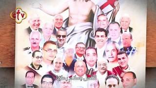 56- مديح شهداء أحد الشعانين