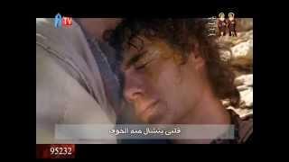 Aghapy TV | ترنيمة : انت الحمايه - هناء نادى وساتر ميخائيل