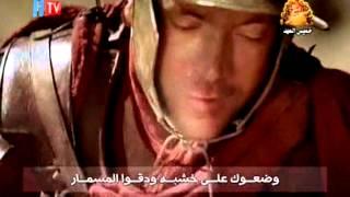 Aghapy TV | ترنيمة : دماؤك ياربى - فيبى عوض عزيز