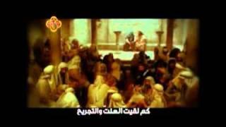 قصيدة اغلق الباب وحاجج من قصائد البابا شنودة - CTV