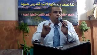 تعاملات الروح القدس للتجديد والخلق القس عماد عبد المسيح