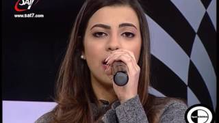 Kbirna Sawa - Song live from Eliane يا جايي