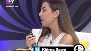 Kbirna Sawa - How do you think - هل يستطيع الإنسان نسيان الجرح في حياته؟