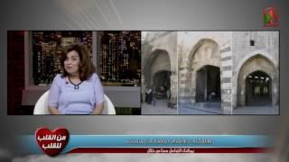 حلب مدينة الحب - من القلب للقلب - Alkarma tv