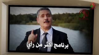 الغربة بين فكي الهجرة والتهجير - أكثر من رأي - Alkarma tv