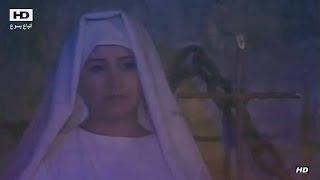 فيلم القديسة الشهيدة أربسيما | Movie Saint Martyr Arapsima | HD