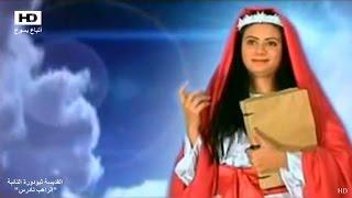 فيلم القديسة ثيؤدوره التائبة | Movie Saint Taadora repentant | HD