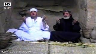 فيلم القديس الأنبا باخوميوس أب الشركة | Movie Saint Bakhomious Ab El Shareka | HD