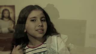 ترنيمة ارسمي جرحاته 2017