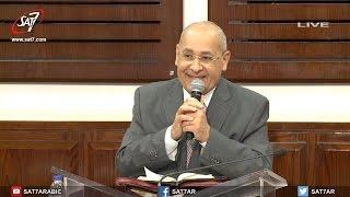 لا شيء يوقف محبة المسيح لك - د. فريد زكي - اجتماع الحرية