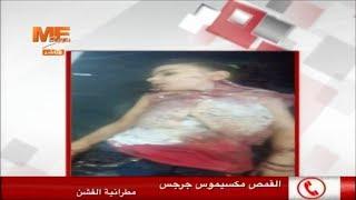 عاجل|مكالمة هاتفية من القمص مكسيموس جرجس من مستشفي مغاغة حول حادث دير الانبا صموئيل