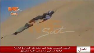 تغطية خاصة لحادث دير الأنبا صاموئيل #المنيا