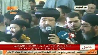 صلاة جناز عدد من شهداء الاعتداء الارهابي بطريق دير الأنبا صموئيل بالمنيا من دير الجرنوس