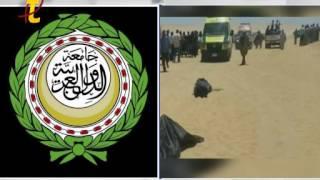 إدانات عربية ودولية بالهجوم المسلح الذي استهدف أقباطا في محافظة المنيا جنوبي مصر. ( تيلي لوميار)