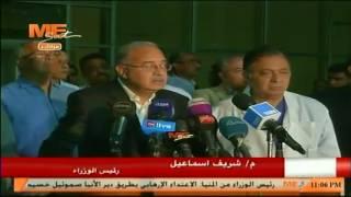تصريحات هامة لرئيس الوزراء حول الحادث الارهابي بطريق دير الأنبا صموئيل بالمنيا