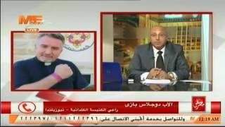 الاب دوجلاس بازي راعي الكنيسة الكلدانية بنيوزيلندا: ما يحدث الآن في مصر عار وكارثة