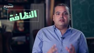 الإحتشام - رأي تاني - قناة معجزة