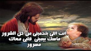 ترنيمة انت الرب الراعى  يواقيم ناجى