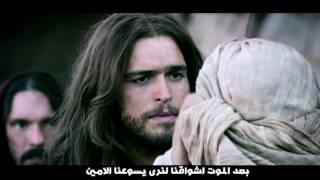 المسيح فخرنا