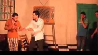 مسرحية تراموفوبيا