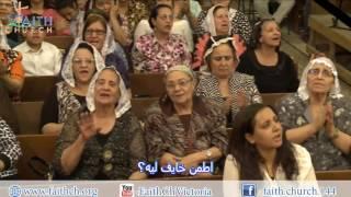 ترنيمة اطمن خايف ليه- الاخ اسحق كرمى- فريق تسبيح كنيسة الايمان فيكتوريا