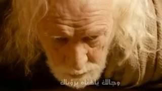 اوبريت للشهداء اغلي حبايب قلب الله.. لنخبه من المرنمين