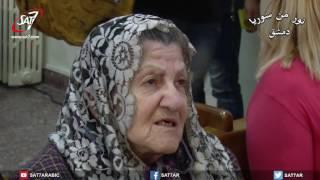 نور من سوريا - دمشق - عيد الفصح 2017