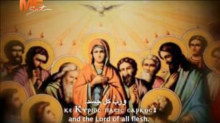 لحن فلنسبح الرب يقال فى توزيع عيد العنصرة وصوم الآباء الرسل